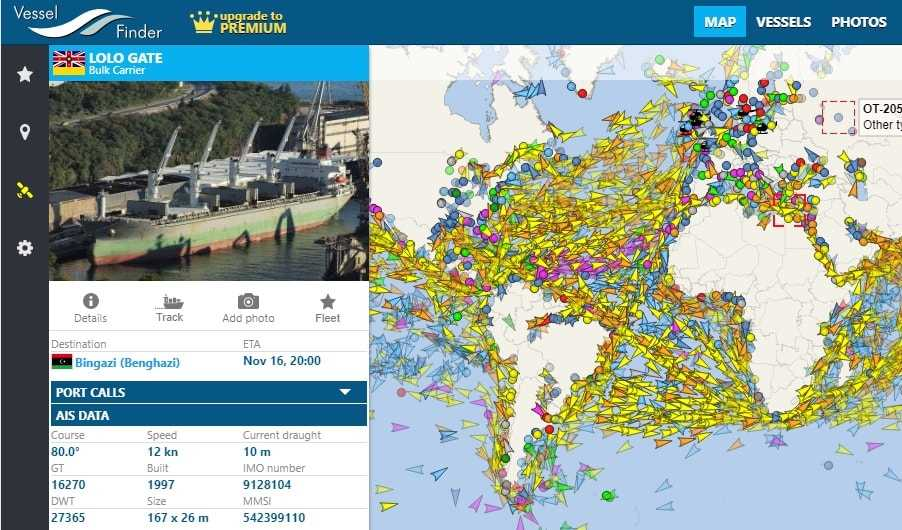 VESSELFINDER – live Marine Traffic